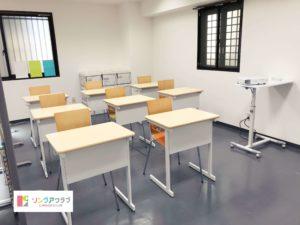 リングアクラブ(教室スペース)