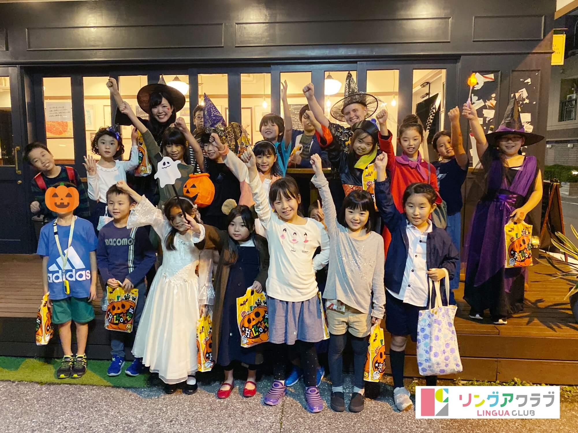 【レポート】 ハロウィンパーティー(2019)