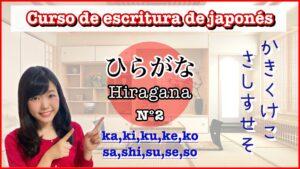curso de escritura de japonés - hiragana2