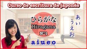 curso de escritura de japonés - hiragana1