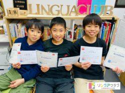 小学生でも英検合格できました!